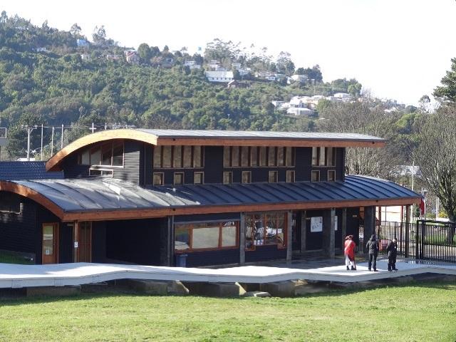Museo de Sitio Castillo de Niebla